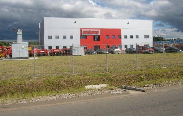 Завод сельскохозяйственной